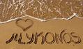 LVMYKONOS.COM logo