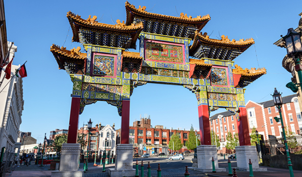 Chinese arch in Liverpool's Chinatown