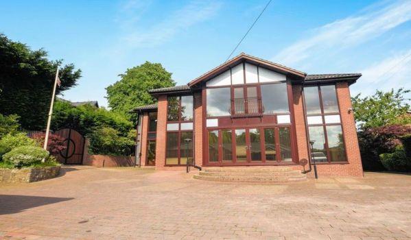 Amir Khan's home in Bolton